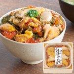 高級素材にこだわり豪華な海鮮丼に仕上げ、温かいご飯でスペシャル海鮮丼。