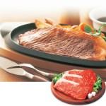 兵庫県産和牛サーロインステーキ 黒毛和牛の豊かな風味と深いコクを