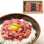 米沢牛をたっぷり使った贅沢なコンビーフ★米沢牛コンビーフ100g税込1,800円