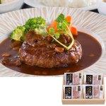 松阪牛100%はもちろん、一つずつ丁寧に手作りしたまるよしレストランの味