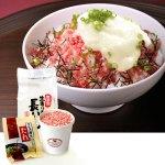 牛とろ丼はもちろん、お寿司、うどん、パスタに!おいしい食べ方色々。