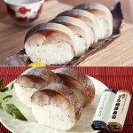 とろさば棒寿司と松前風とろ鯖寿司 とろさば棒寿司×1、松前風とろ鯖寿司×1