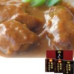 米沢牛をじっくりと煮込み、旨みと深いコクを黄木のレトルトシリーズ