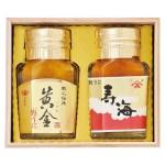 大阪府知事賞受賞の「黄金粒うに」と自社詰めの最高級品「寿海粒うに」の詰合せ