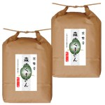 粘りが強くもちもちした食感が特徴。 熊本県産森のくまさん10kg(5kg×2本)