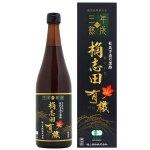 黒酢の郷鹿児島県福山町で伝統のかめ壷仕込み製法で造られた3年熟成の黒酢。