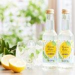 贅沢なレモン果汁で作ったサイダー 広島・瀬戸田のレモンをフレッシュに