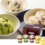 ぬれ甘なつとアイス詰合せ 発売以来六十余年を数える花園万頭の代表銘菓