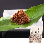 味期限間近のため、特別価格にて販売 SALE まるよし 松阪牛肉みそ5個セット