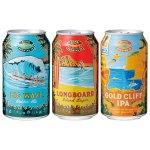 コナビール人気の3缶をセットに。3種の味を飲み比べできます。