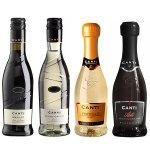 イタリアの赤、白、スパークリングワインを手軽なサイズで飲み比べ。