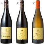 豊饒な「フランスの庭園」ロワールで生まれる軽快で芳醇なワイン。