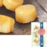 オホーツク産の粒よりなほたて貝柱を塩茹、ほたての旨味が凝縮した伝統の味。