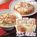 独自に進化した長崎名物の麺グルメ「ちゃんぽん」と、皿うどんの詰合せです