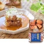 沖縄で広く親しまれている定番料理「ラフテー(豚の角煮)」。ご家庭で。