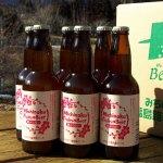 福島路ビール 桃の芳醇な香りと風味を感じるフルーツビール6本セット。
