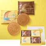 異国から届けられた洋菓子の素材が日本の伝統的が技術に時間と距離を超えて