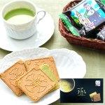 長崎県産そのぎ茶の抹茶を、生地とホワイトチョコレートに使用した、プレミアム商品