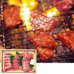 モモ・ロース各100g、バラ200g、牛脂。 ★神戸ビーフ(黒田庄) 焼き肉3種セット