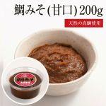 特醸の白味噌を主に練り合わせた本格的鯛味噌です 鯛みそ(甘口) 200g