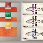 大きさ、厚く脂が乗った腹部位など、厳しい基準をクリアした「Aランク」の鮭。