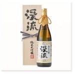 渓流 純米大吟醸 720ml  手間暇をかけて作られた非常に贅沢な日本酒