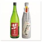 彗 ドナティ 初汲み純米吟醸 1800ml/朝しぼり 出品貯蔵酒 1800ml セット