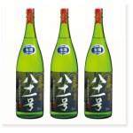 渓流 朝しぼり 八十一号 1800ml×3本セット本醸造」のタンク熟成タイプのお酒。