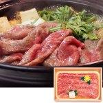 すき焼き肉 選りすぐりの血統、恵まれた肥育環境、そして里人の心が最高級の肉質