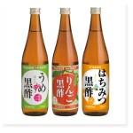 酒粕使用の黒酢3本セット(消費税込:3,772円)