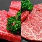 【送料無料】【焼肉】米沢牛上愛盛りセット 特別価格11,000円(税込)