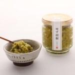 柚子胡椒販売価格  1,800円(税込1,944円)