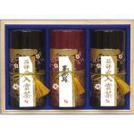 毎年1回開催される品評会では、その年に収穫された茶葉を生産者(茶園)が出品