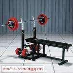 ハードベンチ>シャフトが持ちやすい位置になるよう、ラック部の高さ調節が可能。