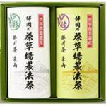 富士山を擁する静岡県の南アルプスの南に広がる茶園。茶草場農法茶セット