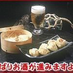 かに・えび・ほたてと、北の海鮮をふんだんに使用して作られた、海鮮シュウマイ