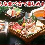 「焼きがに・鍋・天ぷらに最適!」 生たらばがに足 大・3kg /生冷凍