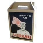 旗艦「三笠」で指揮を執った東郷平八郎元帥の活躍を称えて作られた幻のお酒