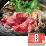 米沢牛黄木 米沢牛すき焼用。赤身ならではのコクと旨みをお楽しみいただける一品