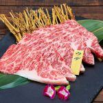 焼き肉用 八重山石垣牧場黒毛和牛 ウデ【焼き肉用】 300g(1~2人前)