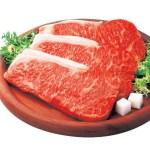 黒毛和牛の豊かな風味と深いコクを兵庫県産和牛サーロインステーキ 税込8,856円