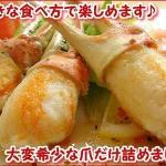 カニ肉と甘くてジューシーな食感 ボイルずわいがに爪 1㎏(500g×2)