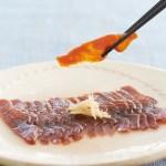 味鮭の酒びたし 独特の風味と旨味を醸した新潟県村上市の名産品です。