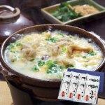 ふぐぞうすいスープ(2人前×8袋) 箱入 価格:  ¥4,540 (税込)
