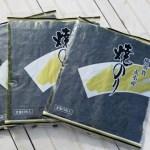 【江戸前海苔 初摘み】走水 風味豊かな新のり焼海苔3帖セット