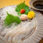 陸上養殖ヒラメ 5枚おろし皮無し(約500g) コリコリ食感で甘みのあるエンガワ