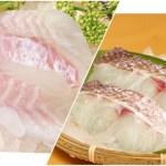 天然の真鯛に比べて脂の乗りが良く、口に入れたときの旨味が体験できます。