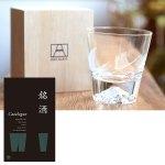 銘酒を集めたギフトカタログとJTB商事オリジナル「富士山グラス親子鶴」をセットに