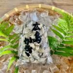 今こそが旬です! 美味しさ、鮮度に自信あり!広島県産牡蠣 大粒 700g