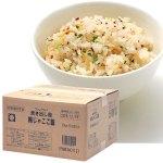 原材料にもこだわりの国産うるち米を100%使用し味にもこだわりを持って製造